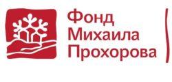 1527662006_fond_prokhorova